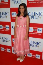 Sparsh Khanchandani at Maa Ke Aanchal Mein - Radio Ki Pehli Feature Film on Mother_s day theme in Big FM on 9th May 2014 (70)_536dc23de9e6d.JPG