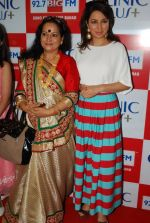 Tisca Chopra, Himani Shivpuri at Maa Ke Aanchal Mein - Radio Ki Pehli Feature Film on Mother_s day theme in Big FM on 9th May 2014 (94)_536dc31586be5.JPG