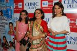 Tisca Chopra, Himani Shivpuri, Sparsh Khanchandani at Maa Ke Aanchal Mein - Radio Ki Pehli Feature Film on Mother_s day theme in Big FM on 9th May 2014 (94)_536dc25e15836.JPG