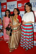 Tisca Chopra, Himani Shivpuri, Sparsh Khanchandani at Maa Ke Aanchal Mein - Radio Ki Pehli Feature Film on Mother_s day theme in Big FM on 9th May 2014 (95)_536dc30934588.JPG