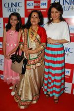 Tisca Chopra, Himani Shivpuri, Sparsh Khanchandani at Maa Ke Aanchal Mein - Radio Ki Pehli Feature Film on Mother_s day theme in Big FM on 9th May 2014 (97)_536dc269196ce.JPG