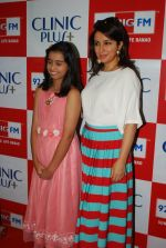 Tisca Chopra, Sparsh Khanchandani at Maa Ke Aanchal Mein - Radio Ki Pehli Feature Film on Mother_s day theme in Big FM on 9th May 2014 (91)_536dc26fdde4a.JPG