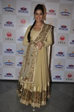 Sakshi Tanwar at Pidilite CPAA Show in NSCI, Mumbai on 11th May 2014,1 (14)_5370bffa55700.JPG