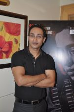 Mritunjay Devvrat at the Children of War press meet in Juhu, Mumbai on 12th May 2014 (29)_5371817004c1b.JPG