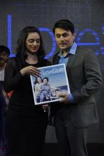 Shruti Marathe, Gaurav Ghatnekar at Tujhi Majhi Lovestory film promotions in Dadar, Mumbai on 12th May 2014 (42)_5371841a6b82d.JPG