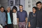 Mukesh Shah, Hansal Mehta, Anand Gandhi, Sohum Shah, Kiran Rao,Siddharth Roy Kapur at Shahid and Ship of Theseus success bash in Royalty, Mumbai on 13th May 2014 (50)_5373621c5075c.JPG
