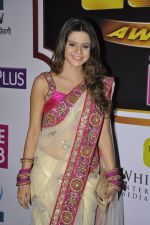 Rucha Gujrathi at Gold Awards red carpet in Filmistan, Mumbai on 17th May 2014 (312)_5378a58a80b80.JPG