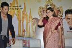 Maneka Gandhi, Akshay Kumar at Akshay Kumar_s film It_s Entertainment trailor Launch in Mumbai on 19th May 2014 (74)_537aeb423f62c.jpg