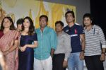 Maneka Gandhi, Tamannaah Bhatia, Prakash Raj, Sonu Sood, Krushna Abhishek, Johnny Lever at Akshay Kumar_s film It_s Entertainment trailor Launch in Mumbai on 19th May 2014 (31)_537aeb457539a.jpg
