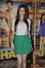 Simran Kaur Mundi at Kuku Mathur Ki Jhand Ho Gayi film promotions in Yashraj, Mumbai on 19th May 2014 (79)_537af3060955d.JPG