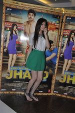 Simran Kaur Mundi at Kuku Mathur Ki Jhand Ho Gayi film promotions in Yashraj, Mumbai on 19th May 2014 (86)_537af309845b8.JPG