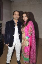 Mohammad Zaheer Mehdi, Fatima Zaheer Mehdi at Chal Bhaag music launch in Andheri, Mumbai on 20th May 2014 (1)_537cb2bb14ae2.JPG