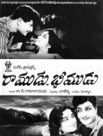 Ramudu Bheemudu Movie Completed 50 Years (7)_537cc87b09cf3.jpg