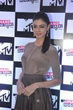 Simran Kaur Mundi at the launch of MTV_s new show Jhand Hogi Sabki in Parle, Mumbai on 20th May 2014 (46)_537cad68d9ef3.JPG
