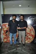 Bejoy Nambiar at Pizza 3d trailor launch in Mumbai on 21st May 2014 (4)_537d67af7e70a.JPG