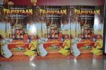 at Filmistaan Movie Press Meet on 21st May 2014 (3)_537d71c5050fa.JPG