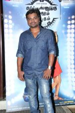 at Vallavanukku Pullum Ayutham Success meet on 21st May 2014 (11)_537d72159fe36.jpg