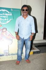 at Vallavanukku Pullum Ayutham Success meet on 21st May 2014 (16)_537d721855f8e.jpg