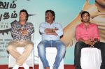 at Vallavanukku Pullum Ayutham Success meet on 21st May 2014 (33)_537d72215db58.jpg