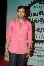 at Vallavanukku Pullum Ayutham Success meet on 21st May 2014 (44)_537d7226cce24.jpg