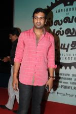 at Vallavanukku Pullum Ayutham Success meet on 21st May 2014 (45)_537d722757fcb.jpg