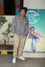 at Vallavanukku Pullum Ayutham Success meet on 21st May 2014 (5)_537d72124cb66.jpg