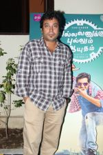at Vallavanukku Pullum Ayutham Success meet on 21st May 2014 (6)_537d7212d6679.jpg
