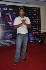 Sunil Pal at Aahinsa film music launch in Andheri, Mumbai on 23rd May 2014 (51)_5380843cdb240.JPG