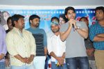 Kotha janta Movie 25days Celebrations on 24th May 2014 (283)_5381bb31aa3b3.JPG