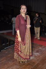 Salma Agha at Pefect Miss Mumbai beauty contest in St Andrews, Mumbai on 24th May 2014 (20)_5381c3705010a.JPG