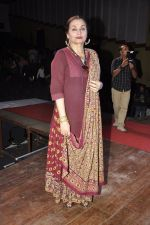 Salma Agha at Pefect Miss Mumbai beauty contest in St Andrews, Mumbai on 24th May 2014 (21)_5381c383e6f70.JPG