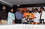Tobacco Free India Press Meet on 24th May 2014 (24)_5381ba5893d68.jpg