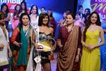 Zoya Afroz, Salma Agha at Pefect Miss Mumbai beauty contest in St Andrews, Mumbai on 24th May 2014 (294)_5381c372eb74a.JPG