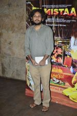 Anand Gandhi at Filmistan screening in Lightbox, Mumbai on 26th May 2014 (31)_53844264dc0ac.JPG