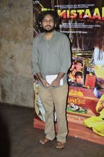 Anand Gandhi at Filmistan screening in Lightbox, Mumbai on 26th May 2014 (29)_53844263d66f1.JPG