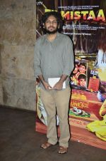 Anand Gandhi at Filmistan screening in Lightbox, Mumbai on 26th May 2014 (30)_538442645e677.JPG