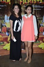 Ankita Lokhande, Amrita Puri at Filmistan screening in Lightbox, Mumbai on 26th May 2014 (79)_5384424aafb4f.JPG