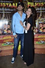 Sushant Singh Rajput, Ankita Lokhande at Filmistan screening in Lightbox, Mumbai on 26th May 2014 (64)_5384424c35770.JPG