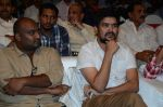 Karthikeya Movie Audio Launch (220)_538593e518722.jpg