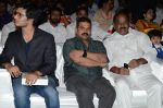 Karthikeya Movie Audio Launch (227)_538593e9ad2a2.jpg