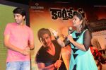 Karthikeya Movie Audio Launch (235)_538593ef7c09f.jpg