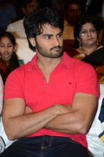 Karthikeya Movie Audio Launch (254)_538593fedc31f.jpg