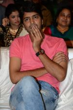 Karthikeya Movie Audio Launch (258)_538594013a476.jpg