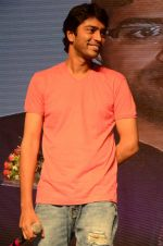 Karthikeya Movie Audio Launch (261)_5385940301ad2.jpg