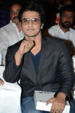 Karthikeya Movie Audio Launch (262)_53859403a004a.jpg