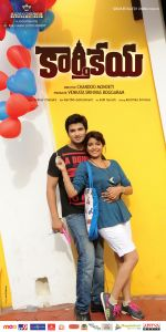 Karthikeya movie still (4)_5385940fc5f10.jpg