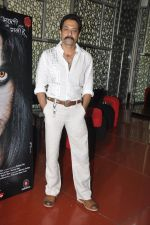 Deepraj Rana at Machhli Jal Ki Rani Hain trailor launch in Cinemax, Mumbai on 28th May 2014 (122)_53870c80cc395.JPG