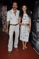 Kavita Kaushik,  Deepraj Rana at Machhli Jal Ki Rani Hain trailor launch in Cinemax, Mumbai on 28th May 2014 (224)_53870c827febb.JPG