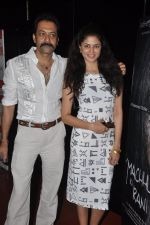 Kavita Kaushik,  Deepraj Rana at Machhli Jal Ki Rani Hain trailor launch in Cinemax, Mumbai on 28th May 2014 (226)_53870c830cf4a.JPG