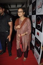 Reeta Bhaduri at Spill bar launch in Andheri, Mumbai on 28th May 2014 (3)_53870a5a71800.JPG